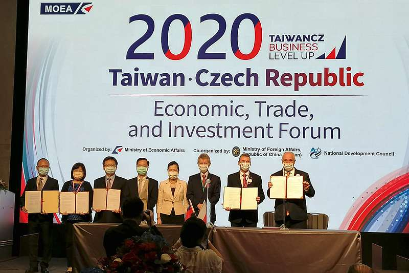 Taiwan–Czech Republic Economic Trade and Investment Forum